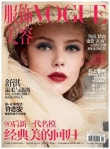 Frida-Gustavsson-by-Arthur-Elgort-Vogue-China-May-2011