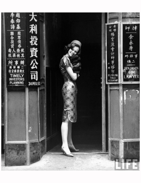 ", ""Suzie Sets a Style U.S. Takes Over the Cheongsam From Hong Kong,"" with model Marola Witt 1960 Photo Stan Wayman"