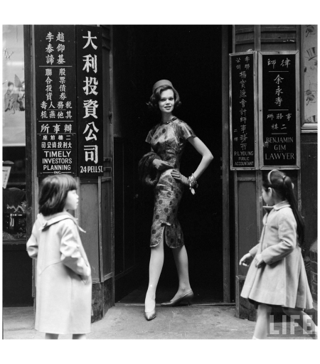 ", ""Suzy Perette Sets a Style U.S. Takes Over the Cheongsam From Hong Kong,"" with model Marola Witt 1960 Photo Stan Wayman b"