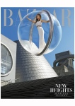 Jennifer Aniston Bubble Ramake Harpers Bazaar Dec 2014 Melvin Sokolsky cover a