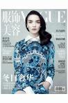 Mariacarla Boscono Vogue China November 2013 Willy Vanderperre