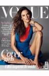 Alessandra Ambrosio Vogue 2014 © Alexi Lubomirski cover