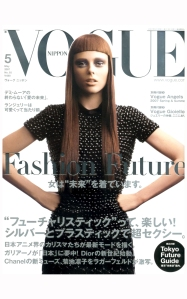 coco-rocha-vogue-nippon-may-2007-cover