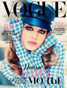 georgia-may-vogue-russia-january-2015-ellen-von-unwerth-b