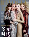 grace-hartzel-fernanda-ly-ruth-bell-frederikke-sofie-vogue-china-july-2016-patrick-demarchelier-cover-o