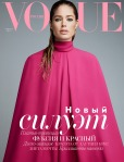 doutzen-kroes-vogue-russia-january-2017-patrick-demarchelier-cover
