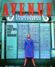 Avenue March 1966 Dutch fashion in Moscow photographed by Paul Huf