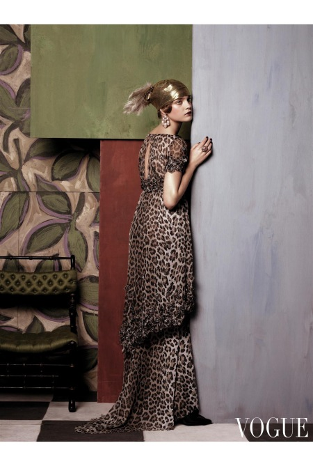 Chanel Haute Couture chiffon panther-print dress
