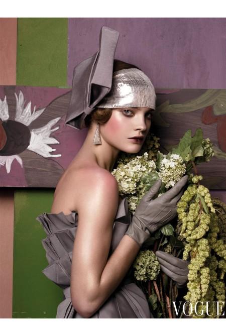 Dior Haute Couture copia