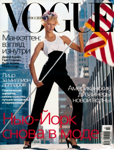 karolina-kurkova-by-steven-klein-for-vogue-russia-february-2002