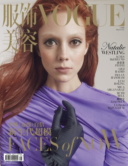 Vogue China March 2017 © Roe Ethridge cover